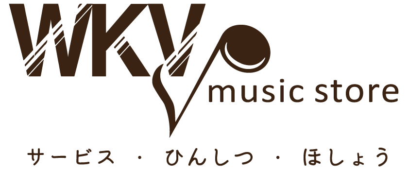WKV Music Store